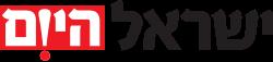 Israel HaYom   ישראל היום